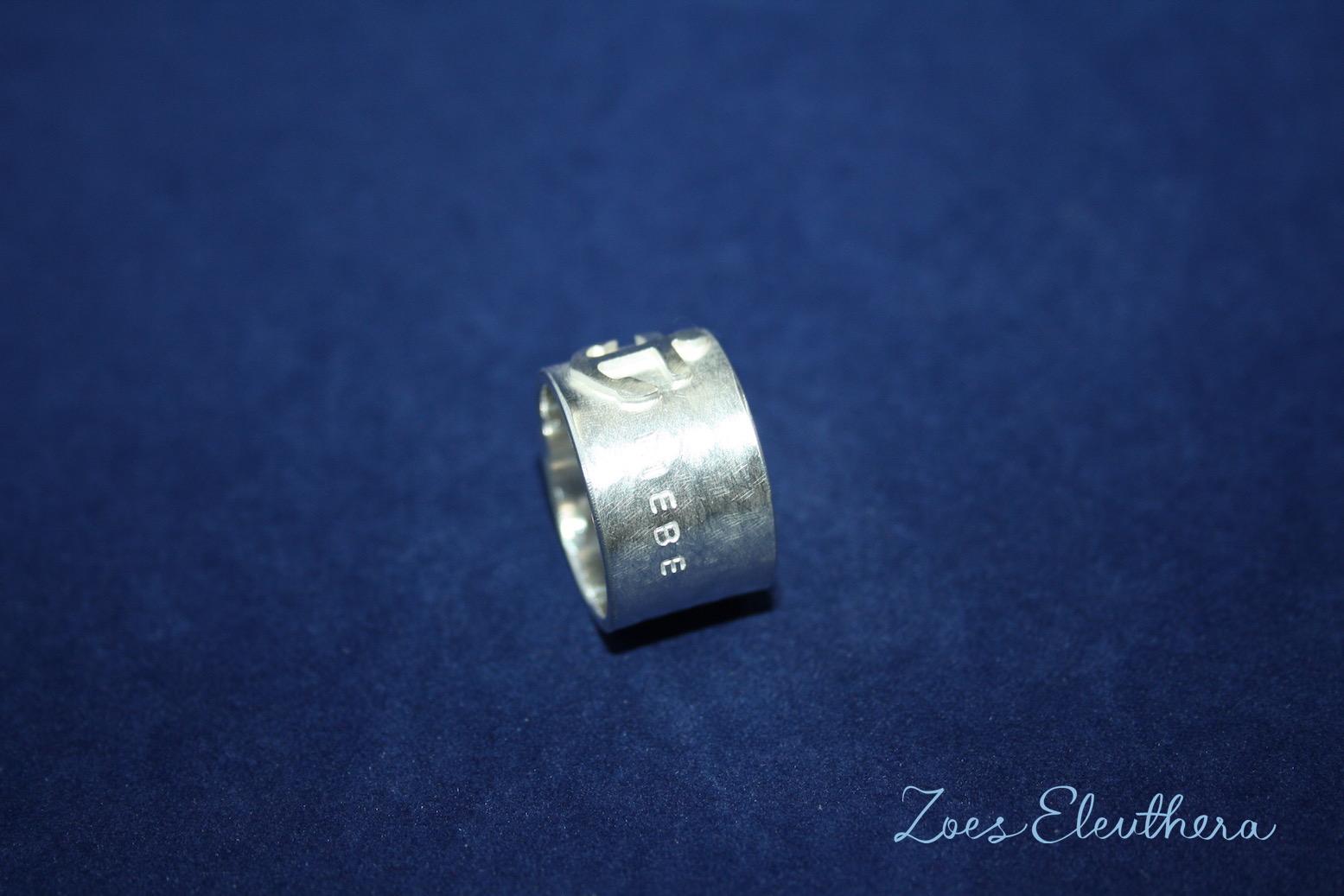 Ring Silber Anker Motiv matt individuell