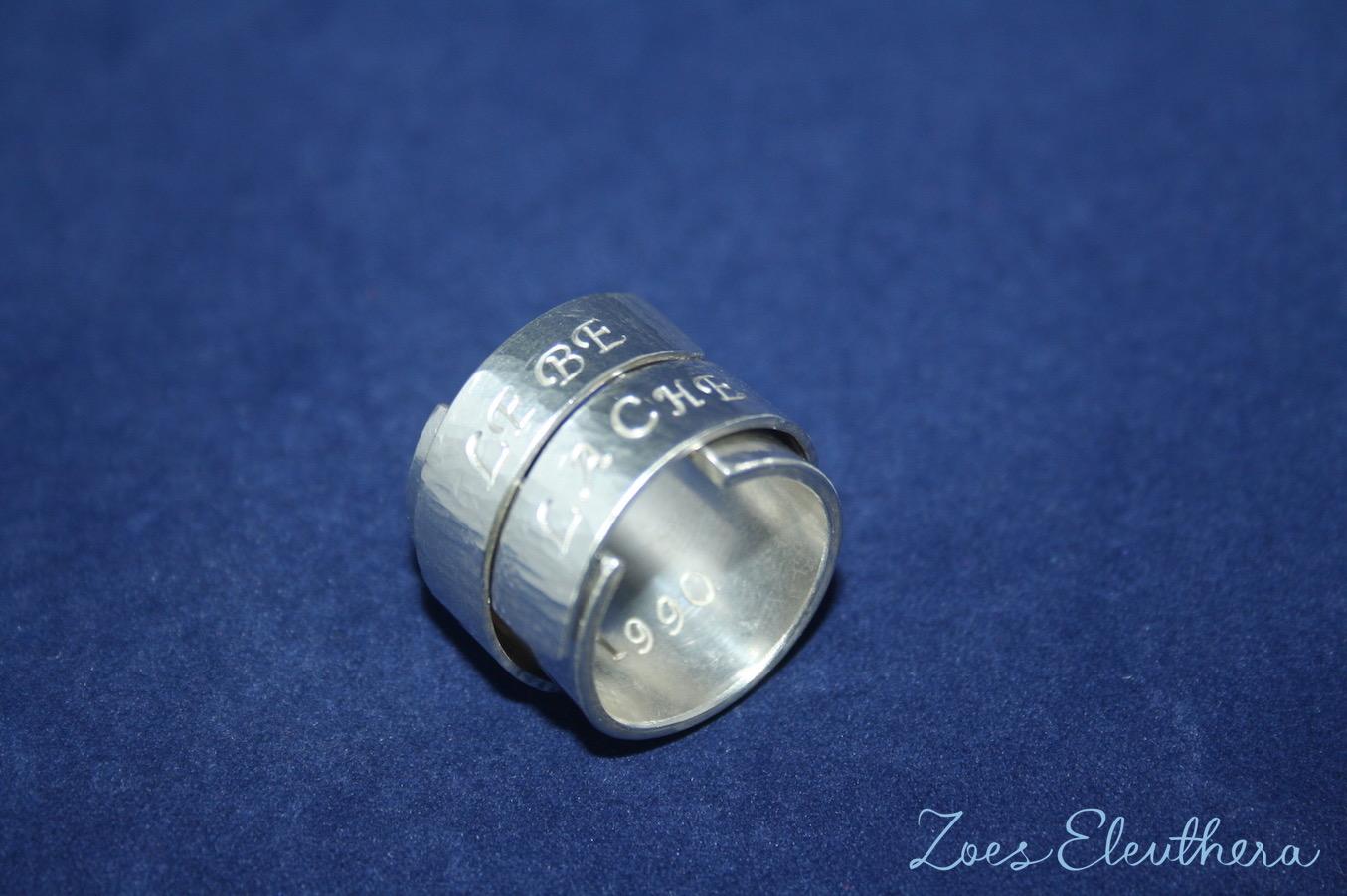 Ring Silber Struktur doppelt offen Text Motiv RingnoRing RnR